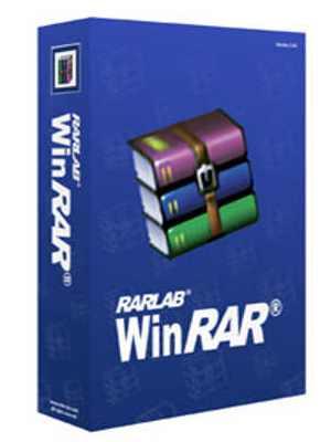 WinRAR zur Beschreibung